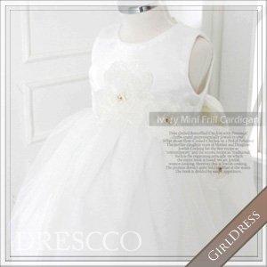 ホワイトフラワーリーフドレス