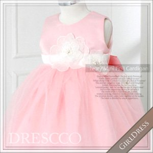 ピンクフラワーリーフドレス