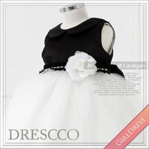 ブラックホワイトレースパールチェーンドレス