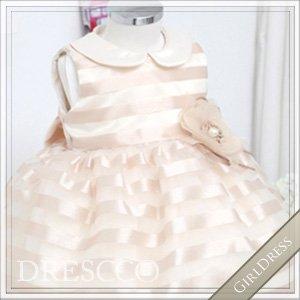 ゴールドベージュオーガンジーストライプドレス