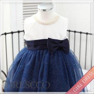 ホワイトネイビーパールレースドレス