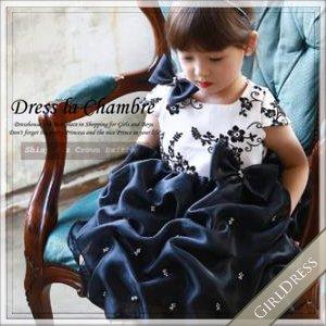 オリーブブラック刺繍ドレス