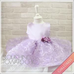 カサカバイオレットドレス