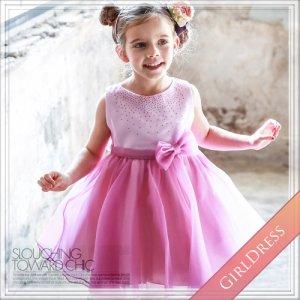 カクテルバイオレットドレス