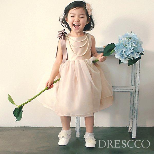 ヘラゴールドピンクドレス