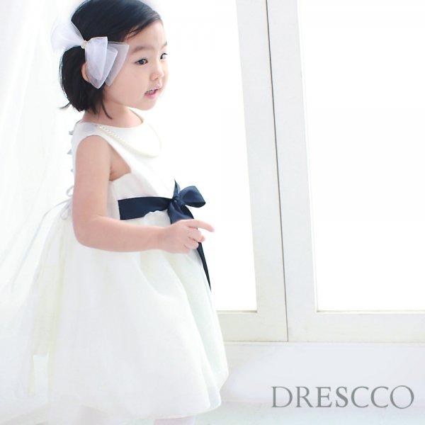 エレボスホワイトドレス(ネイビー)