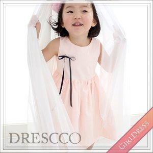 リンスベビードレス