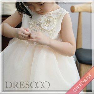 アルテミスフラワー刺繍アイボリードレス