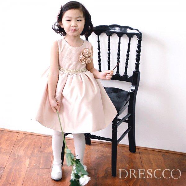 エオスビジューベルトピンクツイードドレス