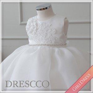 ビジューベルトホワイトフラワーコサージュドレス