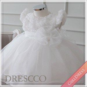 ホワイトローズリボンコサージュドレス