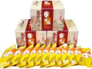 老楊方塊酥‐芝麻鹹酥 「台湾伝統の上品な銘菓♪大好評です」