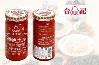 【豆板醤】辣豆�甓�碵「本場台湾の豆板醤」