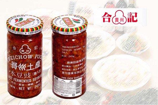 【豆板醤】水豆豉「唐辛子と豆豉がコラボ」