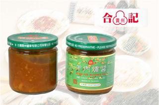 【味噌風】羊肉爐醬「台湾唐辛子と味噌が融合した美味しさ」