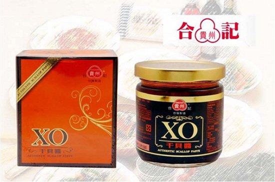 【XO醤】XO干貝醤「ホタテ貝柱入りの高級調味料」