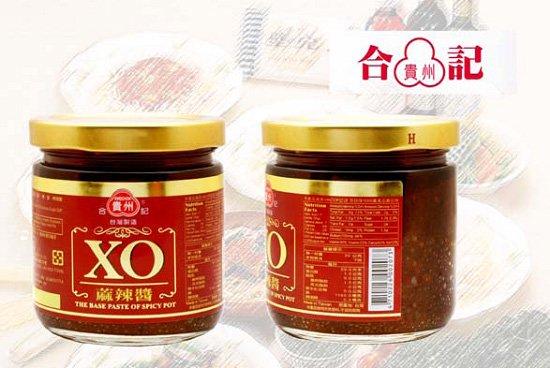 【麻辣醤】XO麻辣醤(マーラージャン)「XO極上の風味」