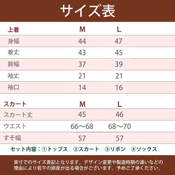 セーラー服コスプレ 紺色 清純派 半袖 ロング制服 女子高生 jk 学生服