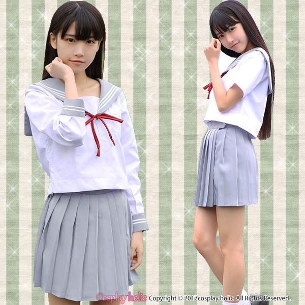 セーラー服コスプレ 白半袖・長袖とグレースカート 女子高生  jk 学生服 制服 コスチューム