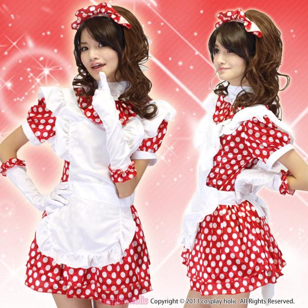 ミニーちゃん風メイド服