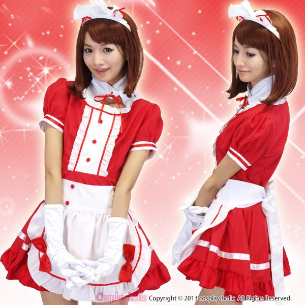 メイド服 通販 可愛すぎる赤×白の配色