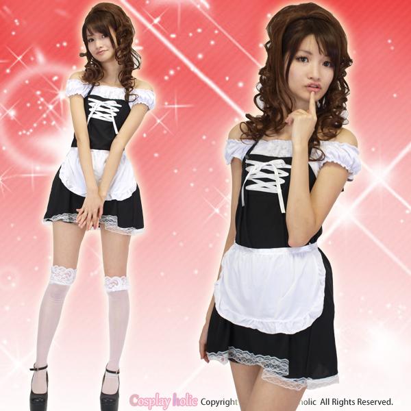 メイド服 通販  白黒オフショル
