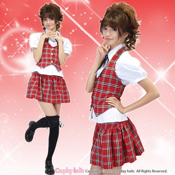 アイドル風制服コスプレ 赤チェックのベストとスカート