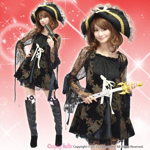 ハロウィンコスプレ衣装 仮装  通販 ブラックパイレーツ