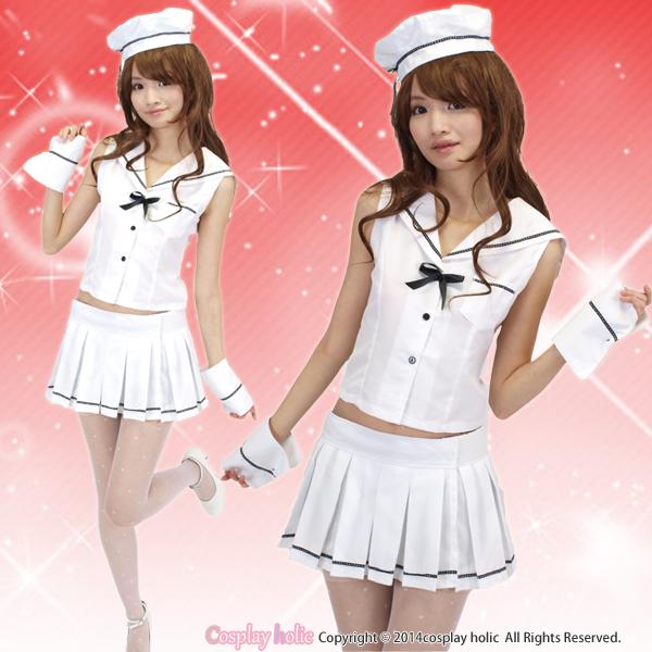 白を基調とした安いノースリーブセーラー服コスプレ
