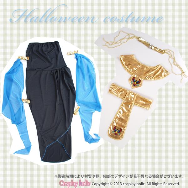 ハロウィンコスプレ 仮装  黄金クレオパトラアラブ衣装