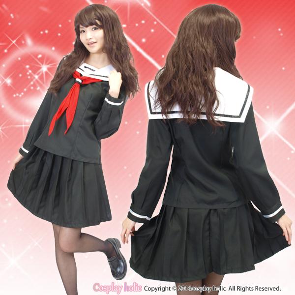 【セーラー服コスプレ】地獄少女風制服コスプレ衣装