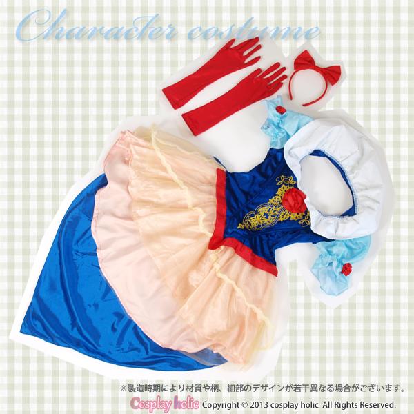 白雪姫風プリンセスドレスコスチュームコスプレ