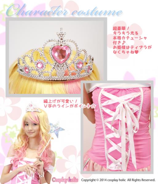 『眠れる森の美女』のオーロラ姫ドレス