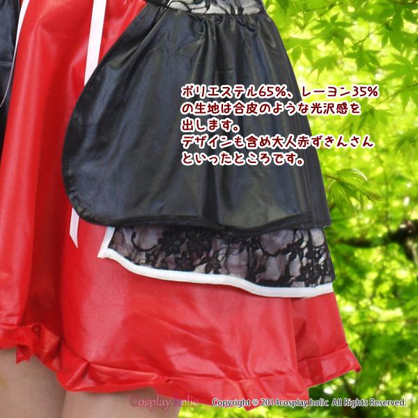 大人赤ずきんちゃんコスチュームコスプレ-ブラック総レースがセクシー