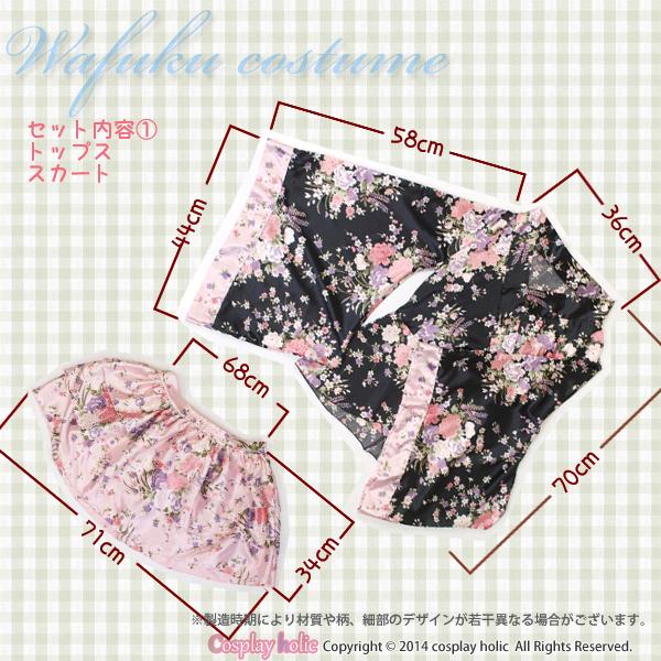 和服 コスプレ 衣装 激安 アニメヒロイン風の花魁