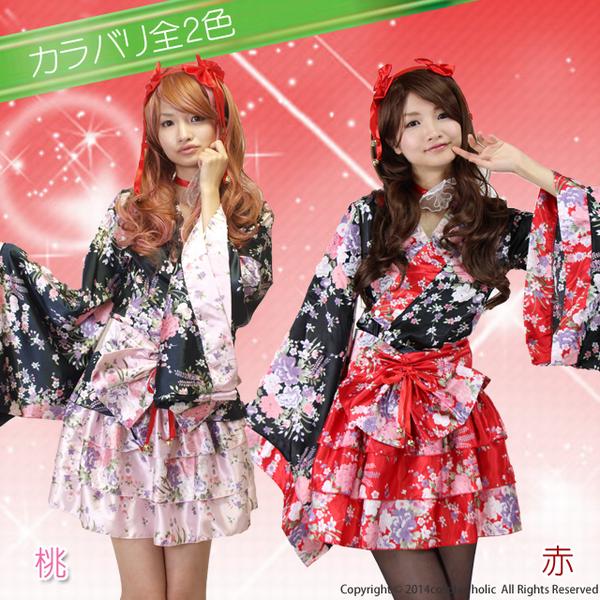 和服 コスプレ 衣装 激安通販 アニメヒロイン風の花魁