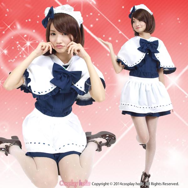 【メイド服】お嬢様風高級メイド服コスプレ