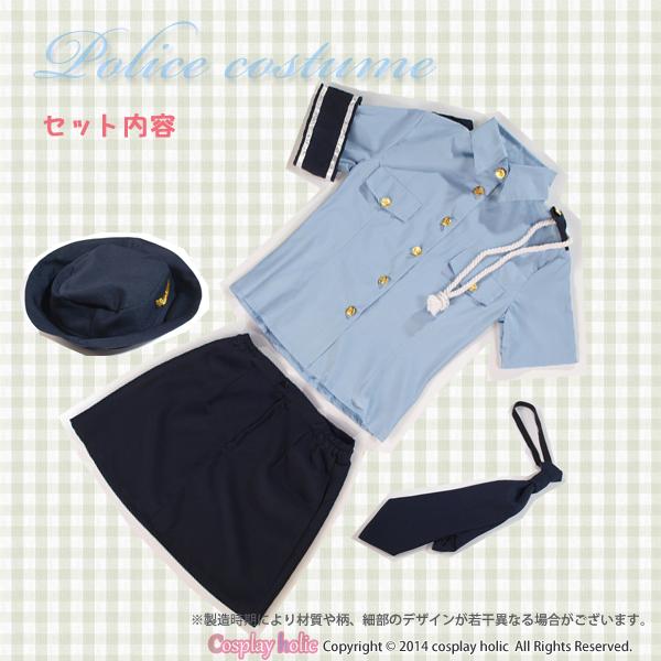 腕章付!爽やかブルーシャツのミニスカポリス