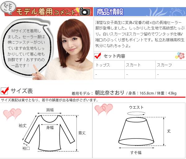 清楚なセーラー服 長袖 紺コスプレ 学生服 女子高生 jk コスチューム衣装