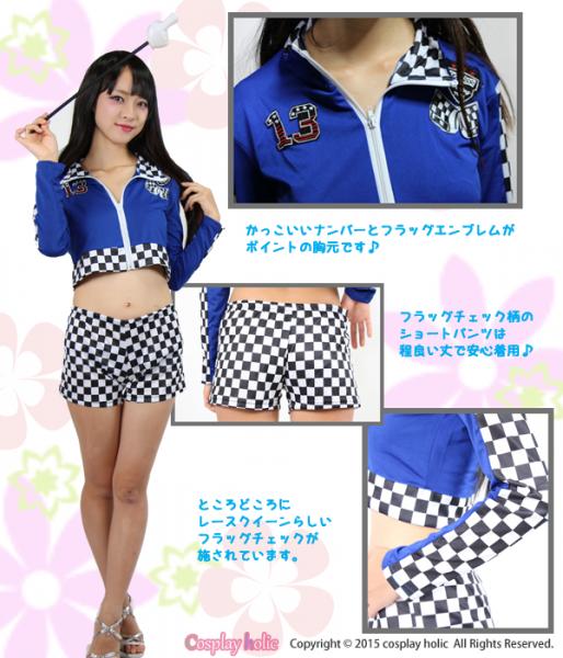 セクシー☆長袖タイプのセパレートレースクイーン