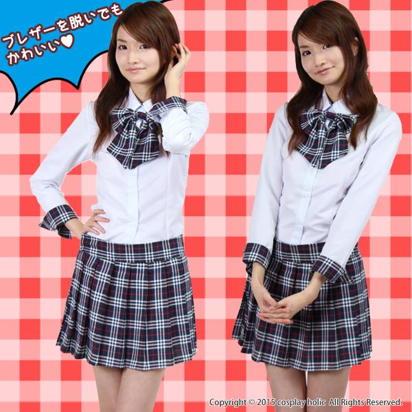 【ブレザー制服コスプレ】AKB風 アイドル 女子高生 jk 学生服 コスチューム
