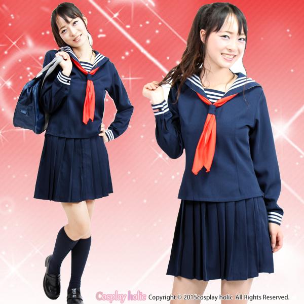 女子校風セーラー服-紺×白の3本ライン☆朱色ネクタイ
