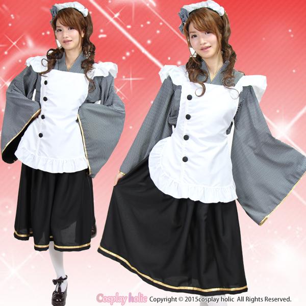 人気アニメ風和服メイド服