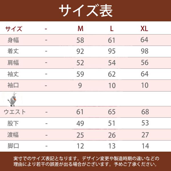 オラフ風コスプレ-大人気ヒロイン映画に登場!