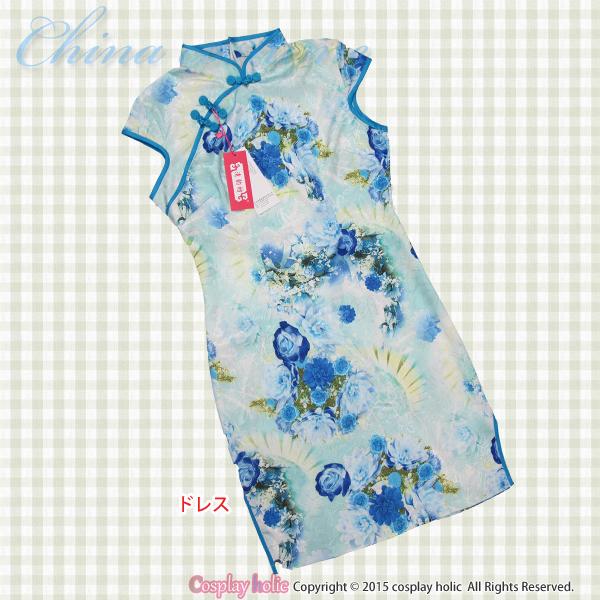 チャイナドレス コスプレ  ブルーの花柄ミニワンピース