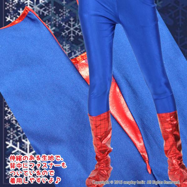 スパイダーマン全身タイツコスプレ