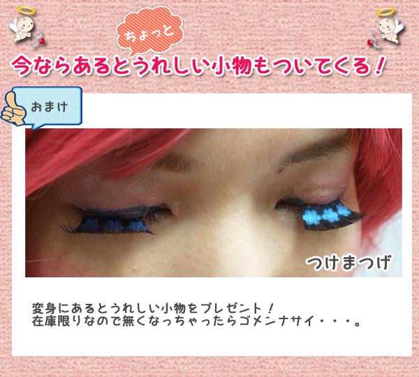 高級白雪姫ロングドレスコスプレ デザイン変更:赤➞ワイン色