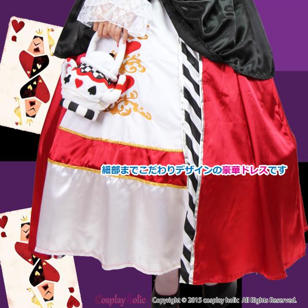 女王様ドレスコスプレ-本物そっくり★ロング丈の豪華なハート【】