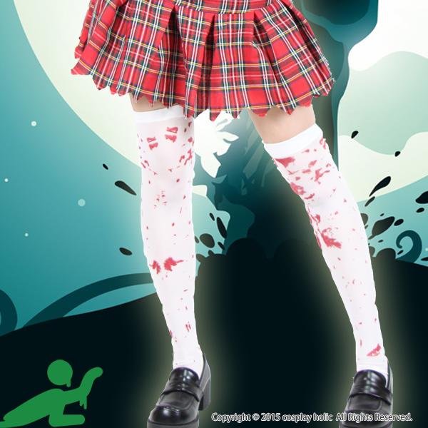 レディースゾンビ コスプレ ハロウィン仮装  レディース・女性衣装