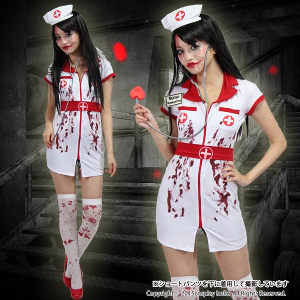 ハロウィンコスプレ 仮装  血まみれのゾンビナース衣装